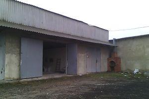Куплю производственные помещения в Жмеринке без посредников
