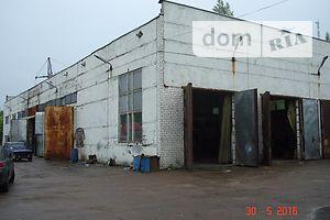 Куплю производственные помещения Черниговской области