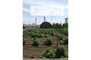 Купить коммерческую недвижимость в Днепропетровской области