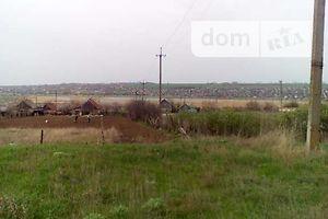 Куплю земельный участок в Васильевке без посредников