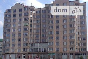 Куплю квартиру в Трускавце без посредников
