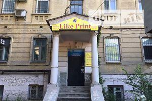 Продажа офисов в бизнес центре в Днепропетровской области