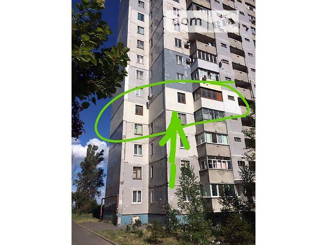 А-клиник медицинский центр ульяновск официальный сайт