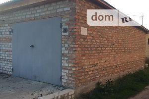 Бокс в гаражном комплексе без посредников Кировоградской области