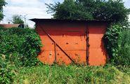 Купить землю под застройку в Кировоградской области