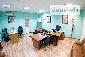 Офисные помещения без посредников Днепропетровской области