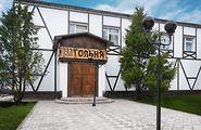 Куплю кафе, бар, ресторан Волынской области