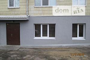Продажа больших офисов в Сумской области