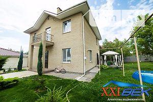 Купить недвижимость в Запорожской области