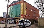 Куплю торговую площадь в Ильинцах без посредников