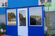 Объекты сферы услуг без посредников Черниговской области