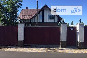 Дома без посредников Киевской области