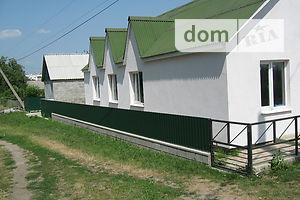Куплю недвижимость в Тальном