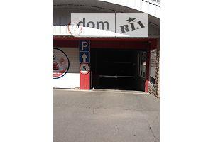 Купить подземный паркинг в Донецкой области