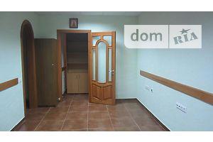 Офисные помещения без посредников Житомирской области