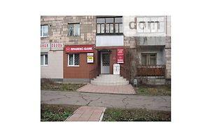Сниму большой офис долгосрочно в Луганской области