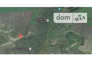 Купить землю сельскохозяйственного назначения в Волынской области