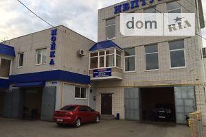Продается готовый бизнес в сфере транспорт / автосервис площадью 574 кв. м