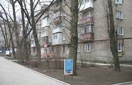 Недвижимость в Донецке без посредников