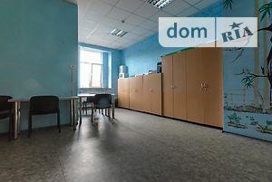 Купить коммерческую недвижимость в Харьковской области