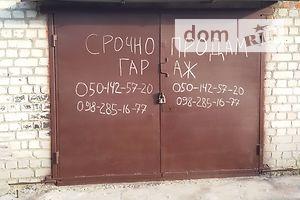 Бокс в гаражном комплексе без посредников Харьковской области