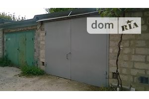 Купить место в гаражном кооперативе в Харьковской области