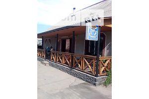Кафе, бар, ресторан без посредников Житомирской области