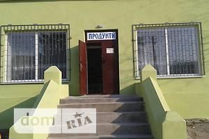 Куплю торговую площадь Житомирской области