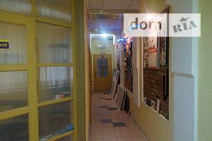 Куплю офисное помещение Ровенской области
