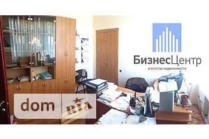 Куплю офисное помещение Хмельницкой области