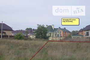 Участки под жилую застройку без посредников Черниговской области