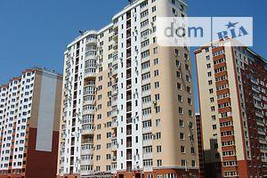 Куплю квартиру Одесской области