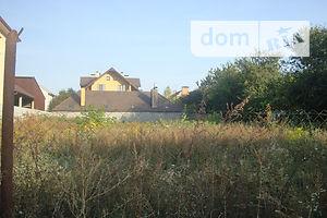 Участки под жилую застройку без посредников Киевской области