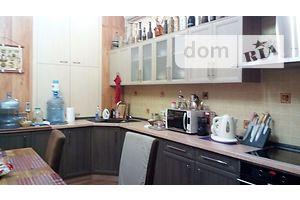 Отель, гостиница без посредников Днепропетровской области