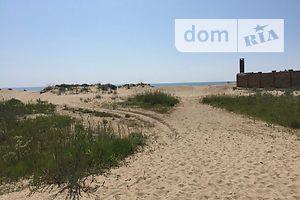 Купить землю рекреационного назначения в Одесской области