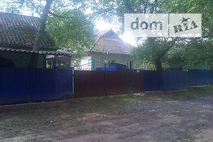 Одноэтажные дома в Баре