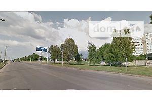 Земля коммерческого назначения без посредников Харьковской области