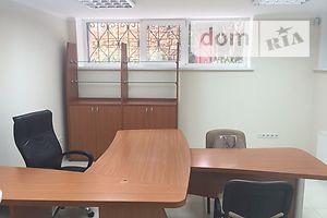 Офисы в Херсоне без посредников