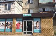 Сниму коммерческую недвижимость долгосрочно в Хмельницкой области