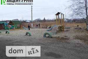 Недвижимость в Славянске без посредников