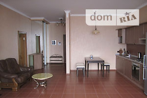 Сниму квартиру в Днепропетровске долгосрочно