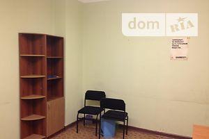 Сниму офис в Луганске долгосрочно