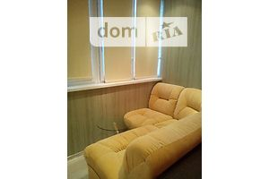 Недвижимость в Донецке