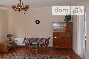 Недвижимость в Житомире без посредников