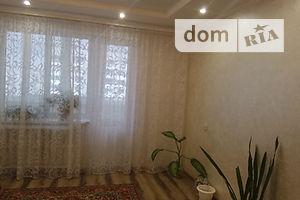 Купить недвижимость в Житомирской области