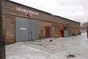 Производственные помещения без посредников Донецкой области