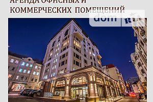 Сниму помещение свободного назначения долгосрочно в Киевской области