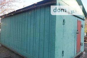Место на стоянке без посредников Донецкой области