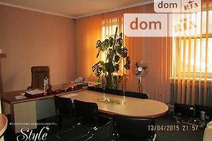 Сниму небольшой офис долгосрочно в Винницкой области