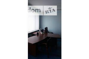 Сниму небольшой офис долгосрочно в Волынской области
